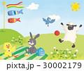どうぶつたちのピクニック 30002179