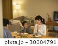 家族 夕食 親子の写真 30004791