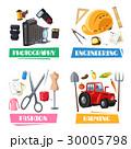 エンジニアリング 工学 工のイラスト 30005798