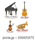 Vector icons set for music concert labels 30005975
