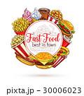 ファストフード ファーストフード 食のイラスト 30006023