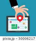 ベクトル GPS 地図のイラスト 30006217
