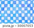 水彩テクスチャー 市松模様 手描きのイラスト 30007053