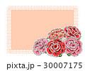 カーネーションカード_シンプル(オレンジ)1 30007175
