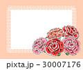カーネーションカード_シンプル(オレンジ)2 30007176
