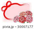 カーネーションカード(ピンク)1 30007177