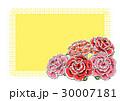 カーネーションカード_シンプル(イエロー)1 30007181