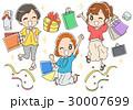 買い物 ショッピング 女性のイラスト 30007699