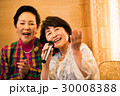 シニア同窓会 カラオケ 女性 30008388