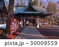富士吉田市小室浅間神社 (下浅間) 30009559