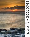 太陽 日 お日様の写真 30010548