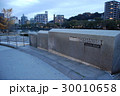 鶴見橋(広島県広島市) 30010658