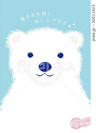 白クマ 暑中見舞いイラストのイラスト素材 30011923 Pixta