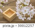桜の花と升酒 升酒ぼかし 30012257