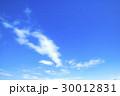 青空 空 雲の写真 30012831