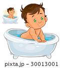Small child take a bath 30013001