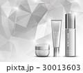 化粧 化粧品 保湿のイラスト 30013603