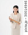 手摺を持つ女性 30014946