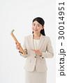 手摺を持つ女性 30014951