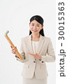 手摺を持つ女性 30015363