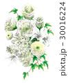 花 花束 ブーケのイラスト 30016224