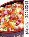 ちらし寿司 海鮮ちらし ちらしずしの写真 30016243