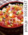 ちらし寿司 海鮮ちらし ちらしずしの写真 30016247