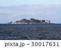 軍艦島 端島 海の写真 30017631