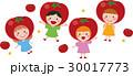 子供 女の子 トマトのイラスト 30017773
