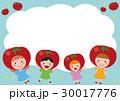 トマトの女の子コピースペース 30017776