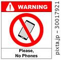 携帯電話 記号 禁止のイラスト 30017921