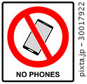 携帯電話 記号 禁止のイラスト 30017922