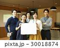 ビジネスマン ビジネスウーマン グローバルの写真 30018874