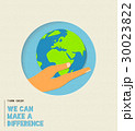 地球 ベクトル 紙のイラスト 30023822