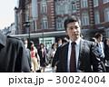 ミドルビジネスマン 出張 東京駅 30024004