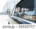 ミドルビジネスマン タクシー 30030757
