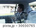 ミドルビジネスマン タクシー 30030765