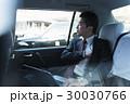 ミドルビジネスマン タクシー 30030766
