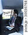 ミドルビジネスマン タクシー 30030768