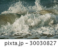 Beautiful waves of South China Sea on Dadonghai 30030827