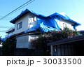 熊本大震災 30033500