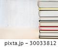 本 読書 学習の写真 30033812
