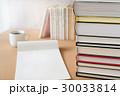 本 読書 学習の写真 30033814