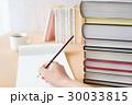 本 学習 読書の写真 30033815