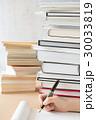 本 学習 読書の写真 30033819