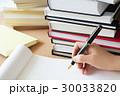 本 学習 読書の写真 30033820