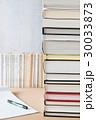 本 読書 学習の写真 30033873