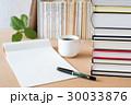 本 読書 学習の写真 30033876