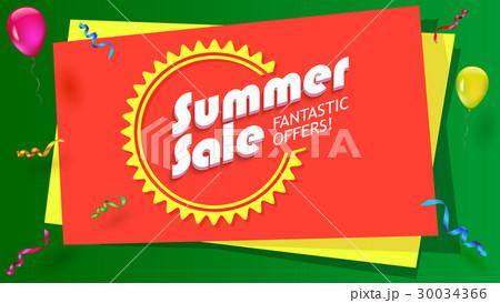 Summer sale, fantastic offer poster. Hot, brightのイラスト素材 [30034366] - PIXTA