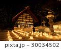 定山渓 雪灯路 冬の写真 30034502